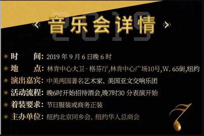 """霍尊唱响""""卷珠帘"""",群星荟萃""""金秋夜""""_图1-4"""