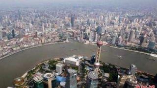 上海自贸区新片区官宣 将实施国际互联网数据跨境安全有序流动