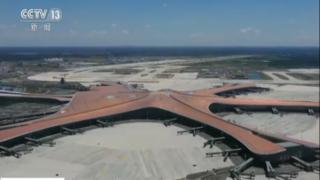 """第一批航空煤油到位 北京大兴国际机场""""能源血脉""""全贯通"""