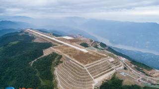 """三峡""""云端机场""""建设项目通过验收,有望8月中旬通航"""
