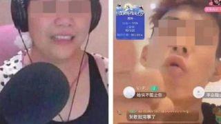 """主播""""乔碧萝""""""""红花会贝贝""""上中国行业黑名单:5年内不得直播"""