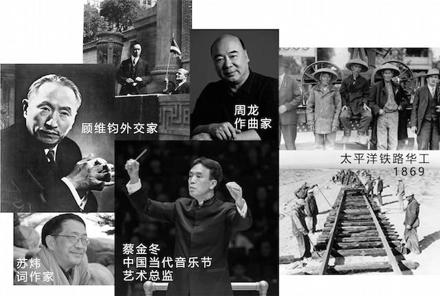 人生如歌:一代外交官顾维钧纪念音乐会将在卡内基音乐厅上演_图1-4