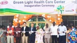 KIA起亚汽车全球企业社会责任计划 「绿光」医疗护理中心开幕