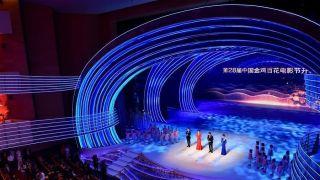第28届中国金鸡百花电影节开幕 百位电影人齐聚