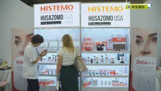 【视频】Husazomo轻羽繁丝健康接发值得信赖