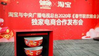 中国央视春晚新玩法:抢红包,买买买