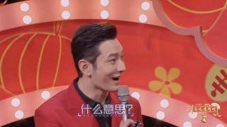 """首次在中国央视春晚中演小品的黄晓明被""""吐槽"""":最""""臭美"""""""