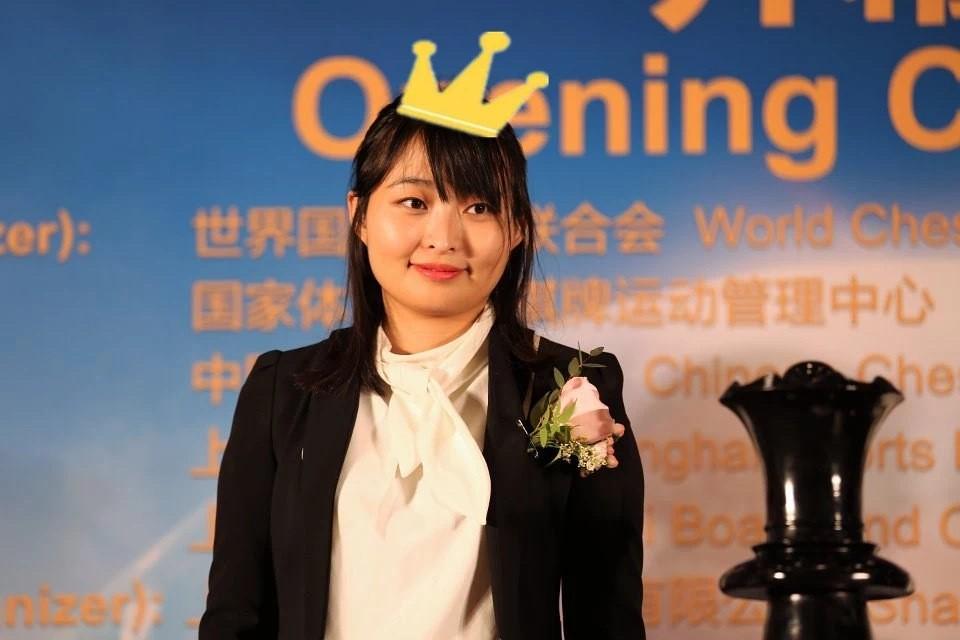 中国棋手居文君第三度加冕国象世界棋后_图1-1
