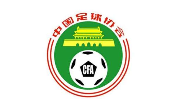 中国足协:中国不再举办女足奥预赛 改在悉尼进行_图1-1