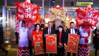 【视频】纽约云顶世界赌场举办新年活动