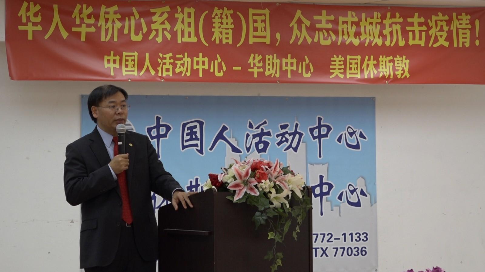 """大休斯敦华人踊跃捐赠 支援湖北战""""疫""""_图1-1"""