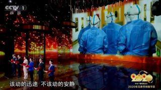 中国央视元宵晚会观众席空无一人 看哭屏幕前无数观众