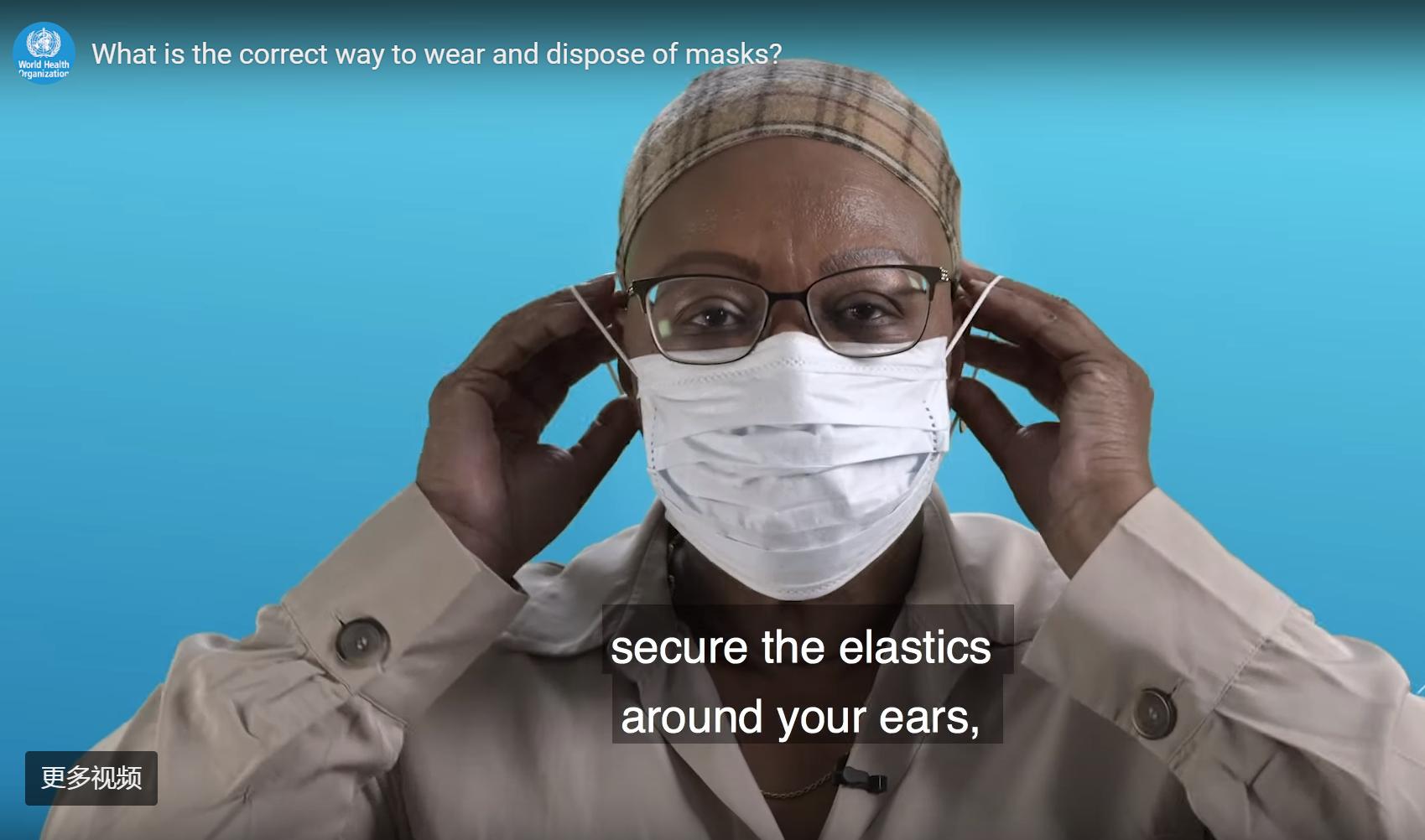 CDC新冠病毒自我防护建议!除了口罩还有这些一定不能忽视!_图1-3