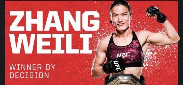 再创历史!张伟丽击败乔安娜 卫冕UFC冠军_图1-3