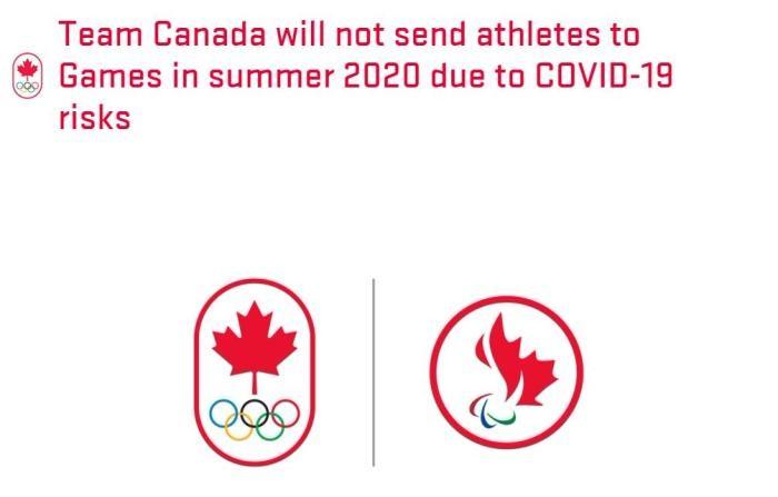 若国际奥委会做出东京奥运会延期决定 日方将予以同意_图1-4