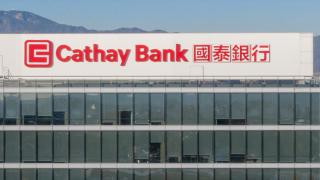 国泰银行推出纾困贷款计划 助洛杉矶小微企业共克时艰