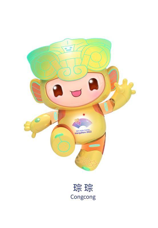 杭州亚运会吉祥物发布 形象源自三大世界遗产_图1-2