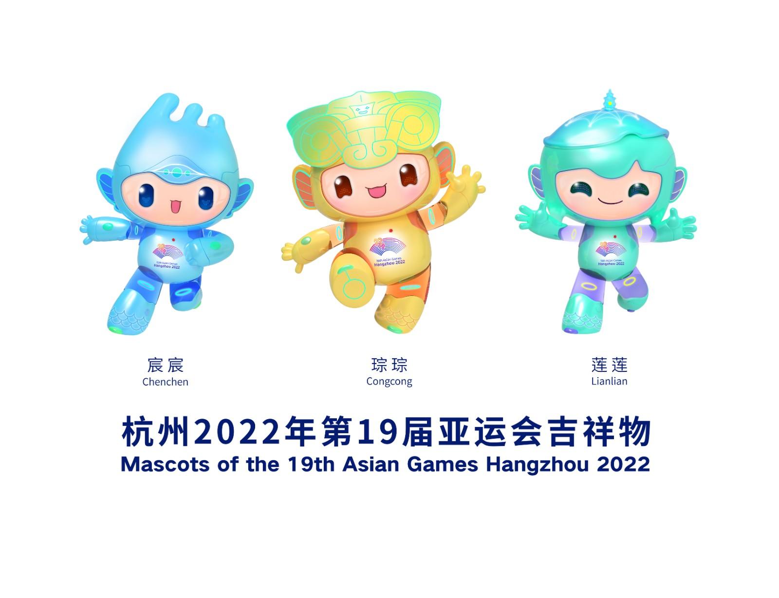 杭州亚运会吉祥物发布 形象源自三大世界遗产_图1-1