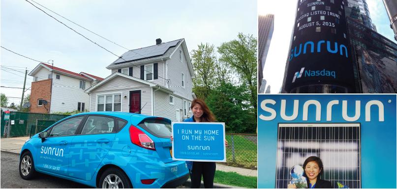 居家太阳能免安装费 前六个月只要1美元 携手共渡难关!_图1-2