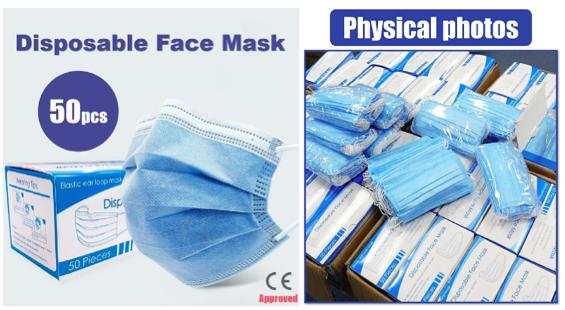 【最新】防护用品补货看这边! 口罩,手套,测温仪 疫情防护用品全球配送_图1-6