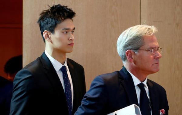 截止日期前最后时刻 孙杨正式对8年禁赛提起上诉_图1-1