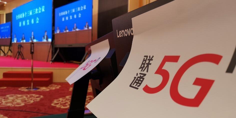 图说特殊之年的中国两会不同