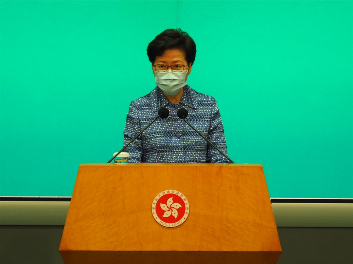 """""""港区国安法""""会影响香港居民权利自由?林郑月娥回应_图1-3"""