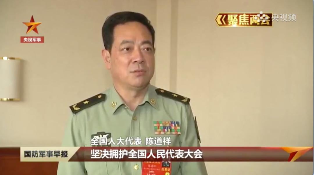 中国解放军和武警部队代表就涉港草案表态 字字铿锵_图1-3
