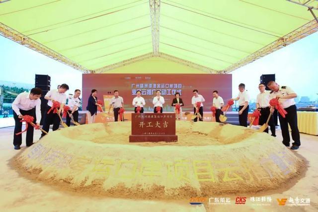明年开通!广州琶洲客运码头动工 两小时直达香港机场_图1-3