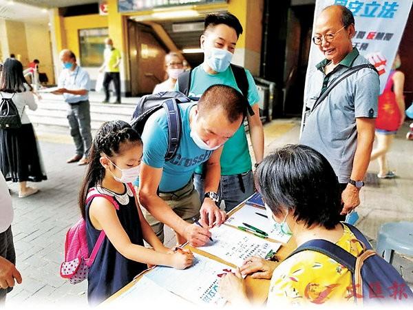 香港各界支持涉港国安立法 11岁到112岁纷签名挺立法