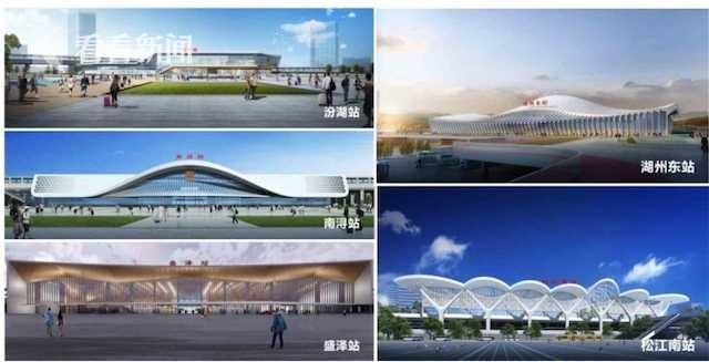 中国沪苏湖铁路开工 沪苏浙皖推进千余项重大项目