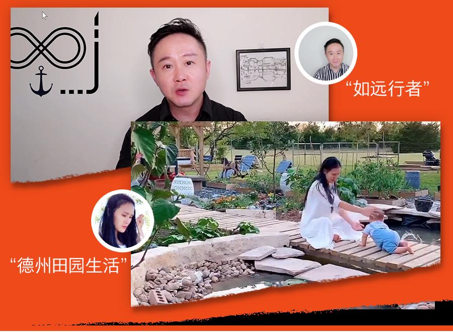 美国中文网VLOG 北美华人的生活自述_图1-3