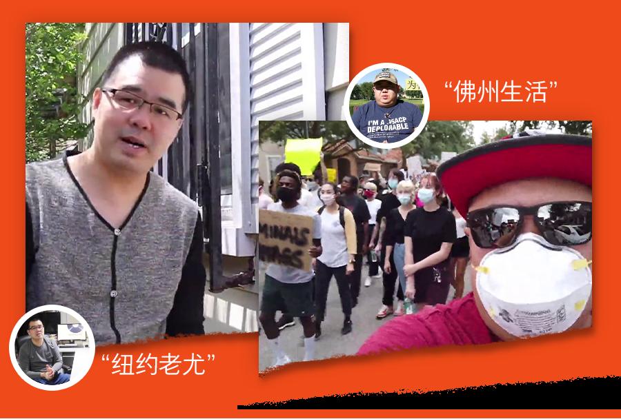 美国中文网VLOG 北美华人的生活自述_图1-2