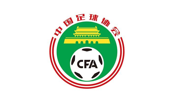 中国足协官宣:中超7月25日正式开赛_图1-1