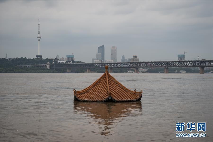 28.66米!长江汉口站水位持平历史第四高水位