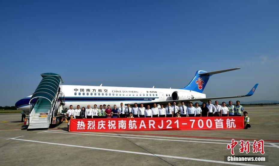 中国南航首架国产ARJ21飞机正式投入商业运营