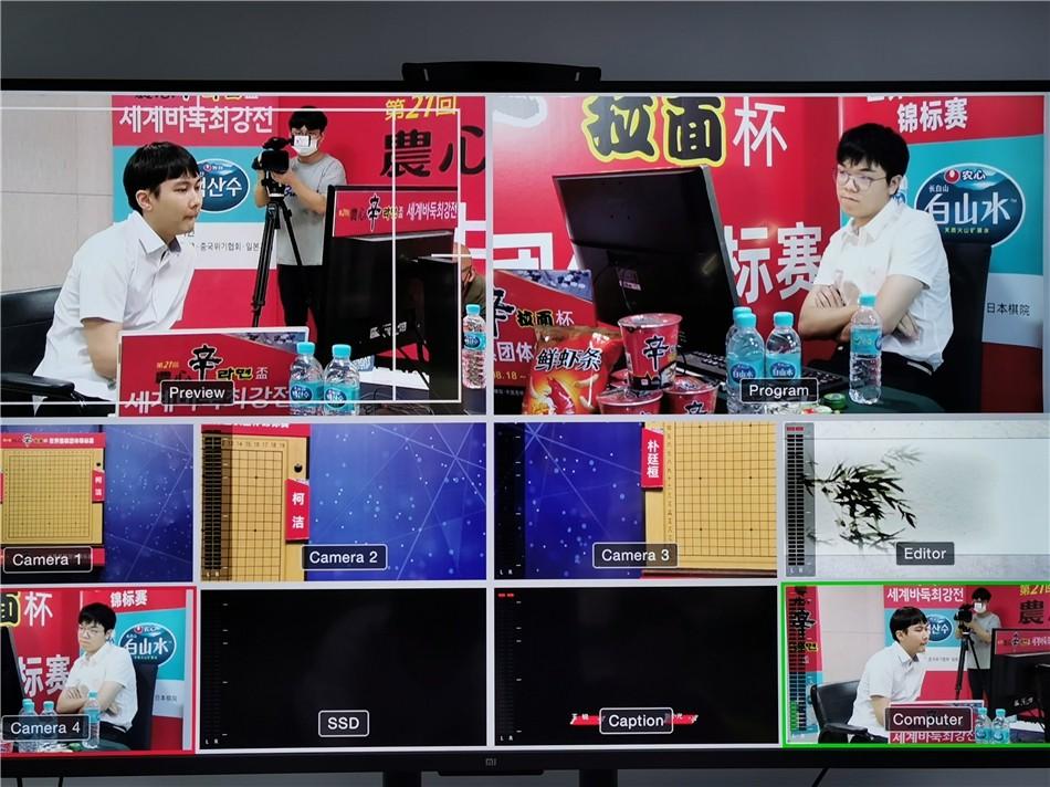 柯洁打碎朴廷桓传说 中国队第8次捧起农心杯_图1-3