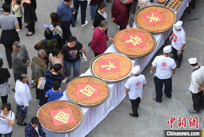 中秋将至 重庆民众分享巨型月饼 香港街头大红灯笼高高挂