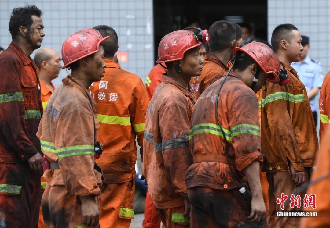 重庆一煤矿发生一氧化碳超限事故已致16人死亡