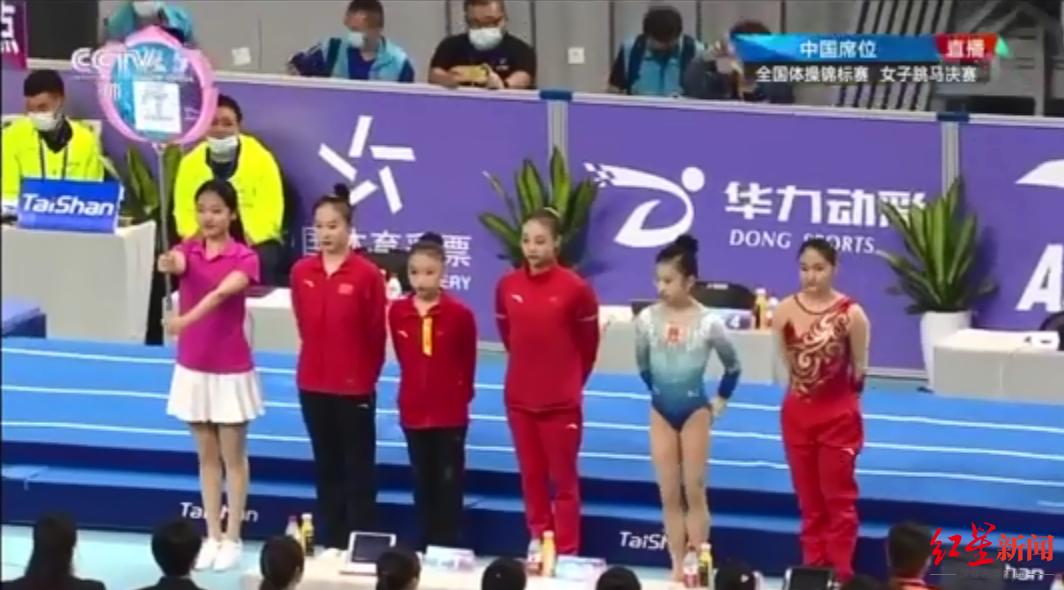 体测后的中国跳马决赛出现尴尬一幕_图1-3