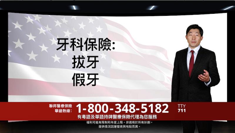 红蓝卡年度注册期开始 中文咨询热线帮您一站式解惑_图1-3