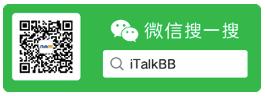 【好物推荐】iTalkBB Aijia家庭智能安防摄像头 价廉也可物美_图1-21