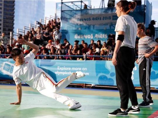 霹雳舞、攀岩、滑板和冲浪成为2024奥运会正式比赛项目