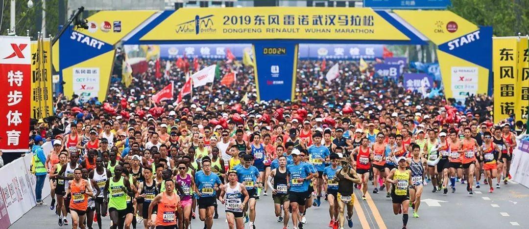 2020年武汉马拉松取消选手比赛资格保留至明年