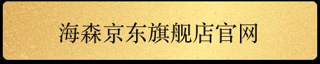 海森心之宝 心血管的?;ど?!_图1-8