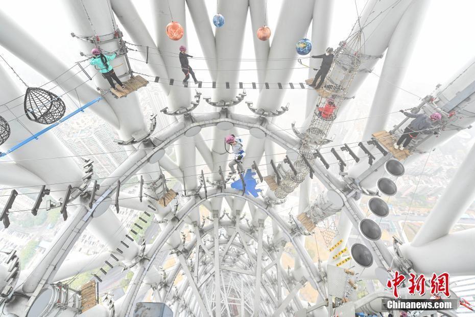 广州塔三大高空探险项目全线迎客