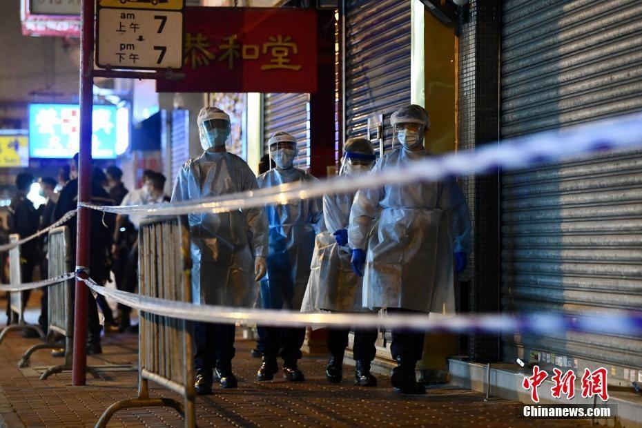香港政府设受限区域 居民须禁足强检