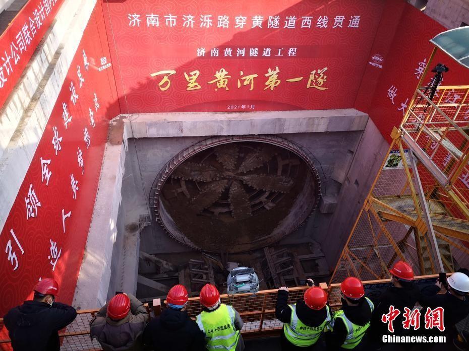 """""""万里黄河第一隧""""济南黄河隧道全线贯通"""