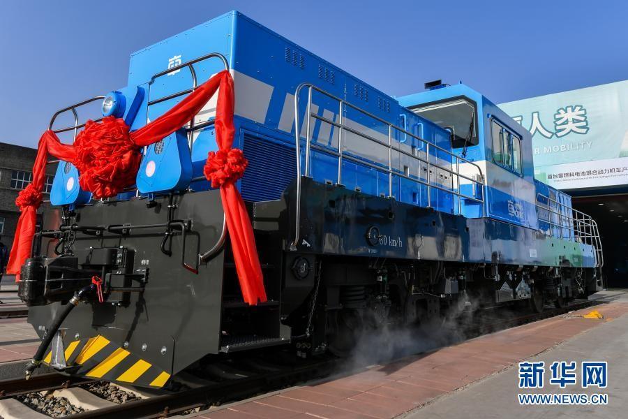 中国首台氢燃料混合动力机车在山西大同下线