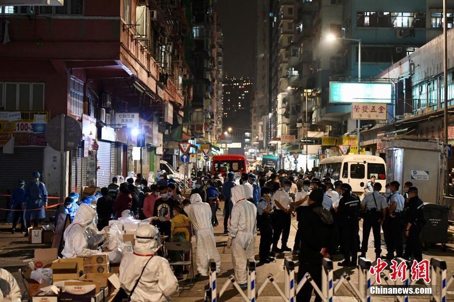 """香港油麻地""""受限区域""""人士须禁足检测"""